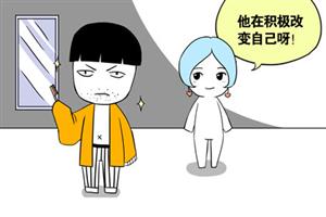 天秤座本周星座运势查询【2020.01.06-2020.01.12】:财运上涨