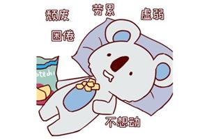 2019年7月巨蟹座的星座运势查询:收益较为理想!