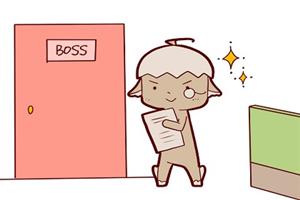 紫微斗数田宅宫看你的工作环境和工作行业好坏!