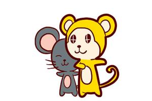 屬鼠人2021年事業運勢詳解:吉星加持,升職加薪機會大