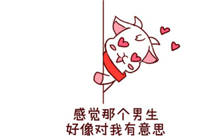 白羊座本周星座運勢查詢【2019.03.11-2019.03.17】