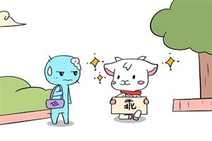 上升白羊吸引什么太陽星座,兩人為什么能走到一起?