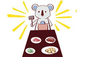 巨蟹座下周运势查询【2020.04.13-2020.04.19】:事业运势好,工作出色