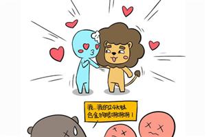 双鱼座今日星座运势查询(2019.03.21):要理智消费