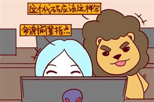 狮子座本周的星座运势查询【2019.09.09-2019.09.15】:事业发展不错,偶有新奇想法!