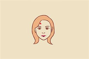 女人右额头有痣是什么命,典型的贤妻良母?
