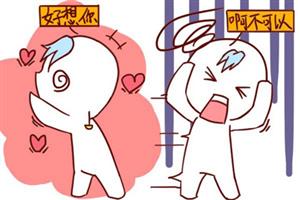 天秤座一周运势查询【2019.08.12-2019.08.18】:学会自律,把握好工作进度!
