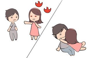 男女朋友吵架怎么辦,如何平衡好彼此的情緒?