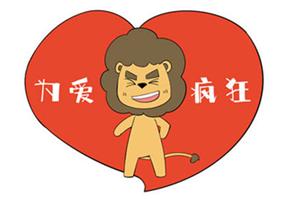獅子座未來一周星座運勢【2019.12.16-2019.12.22】:注意收支平衡