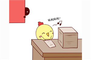 属鸡的性格和命运怎么样,不合的属相有哪些?