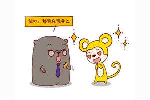 解析属猴的性格特征和一生命运,看完就懂了!
