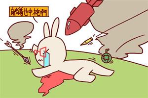 处女座本周星座运势查询【2019.05.13-2019.05.19】:活力满满才能收获多多