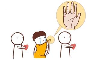 手相分析婚姻线向上分叉是什么意思,是感情有裂痕吗?