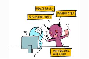 天蝎座本周星座运势查询【2019.01.21-2019.01.27】