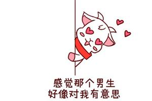 白羊座今日星座运势查询(2019.03.08):感情上是控制自己的脾气