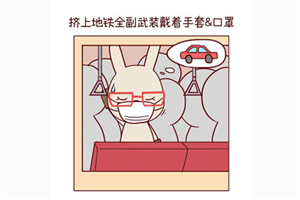 处女座今日星座运势查询(2019.03.12):工作要脚踏实地