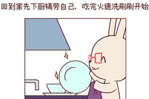 处女座下周运势详解【2019.07.22-2019.07.28】:事业稳定,工作表现良好!
