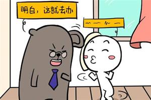 双子座本周星座运势查询【2019.03.11-2019.03.17】