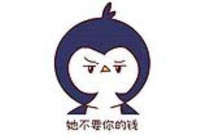 水瓶座本周星座运势查询【2018.12.16-2018.12.22】