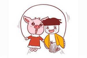 生肖猪属相婚配表大全,配对了天长地久!