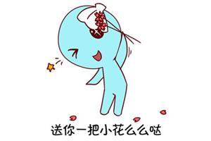 双鱼座今日星座运势查询(2019.03.13):爱情运势佳