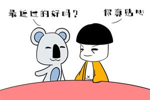 巨蟹座最近一周星座运势【2019.11.25-2019.12.01】:得到对方宠爱