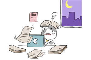 金牛座今日星座运势查询(2019.03.17):工作没有方向