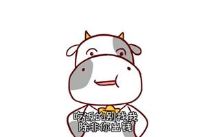 金牛座下周运势查询【2020.04.13-2020.04.19】:需积极表现自我