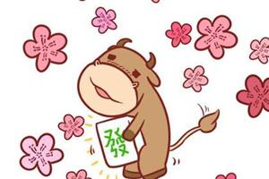 屬牛女和屬猴男相配指數,是很幸福的一對!
