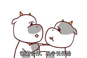 金牛座下周星座運勢查詢【2019.09.23-2019.09.29】:多點寬容,少點分歧!