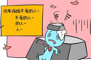 双鱼座今日运势查询(2019.02.28):遭遇逆境