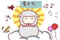 生肖羊2021年感情运势如何?属羊女小心婆媳关系!