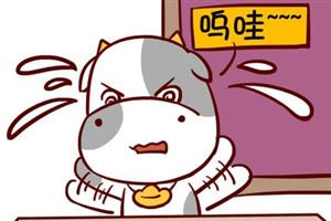 金牛座下周运势详解【2019.07.22-2019.07.28】:工作效率提高了!