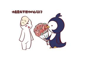 水瓶座下周运势查询【2019.12.02-2019.12.08】:花钱需节俭