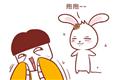 属兔本命年需要注意什么,生肖兔本命年如何化解?