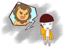 狮子女最不配的星座男,容易因性格问题而分手?