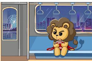 狮子座未来一周运势查询【2020.02.17-2020.02.23】:异性缘较多