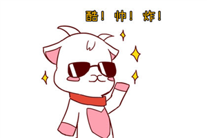 白羊座下周运势查询【2020.04.13-2020.04.19】:运势平稳,事事顺心