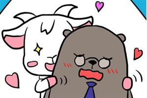 白羊座本周星座运势查询【2019.04.08-2019.04.14】:偏财起伏较大