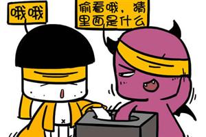 天蝎座今日星座运势查询(2019.03.21):事业运势佳