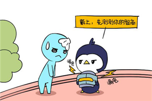 水瓶座今日星座运势查询(2019.03.08):金钱上需要谨慎
