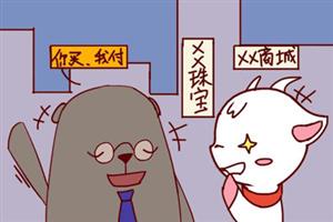 摩羯座本周星座运势查询【2019.02.11-2019.02.17】