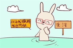 处女座最近一周运势【2019.08.19-2019.08.25】:桃花不错,财运旺盛!