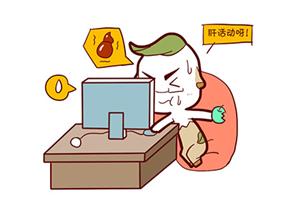 鹿晗谈公布恋情,名人鹿晗在线八字排盘