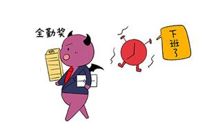天蝎座本周运势查询【2020.04.27-2020.05.03】:偏财运不错