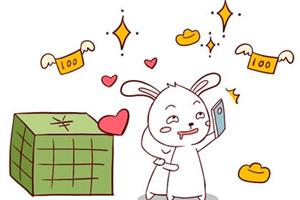 2019年属兔的财运如何?吉星高照,正财旺盛!