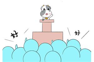 金牛座上升星座是白羊座的性格:脚踏实地、奋发上进!