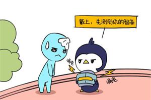 水瓶座今日星座运势查询(2019.03.23):工作上要有毅力