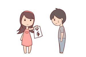 分手后如何调整好自己,远离那些悲伤的情绪!