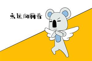 巨蟹座下周星座运势【2020.01.27-2020.02.02】:正财运蒸蒸日上